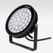 Mi.Light FUTC05L 25W RGB+CCT LED Garden Light Waterproof Floodlight Remote Phone Control